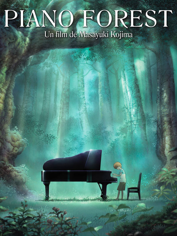 Piano Forest |