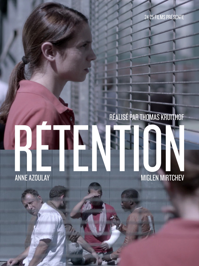 "Afficher ""Rétention"""