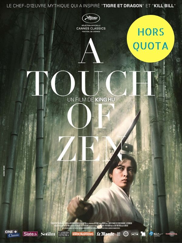 """A Touch of Zen"" de King Hu (1969)"